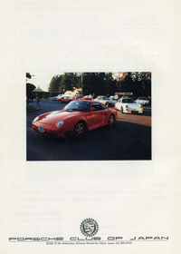 198903