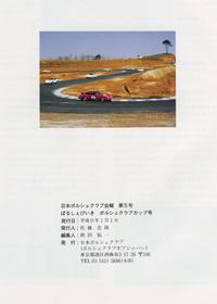 199402
