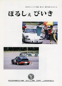 199403