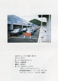 199404