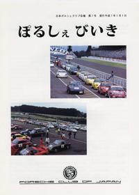 199501