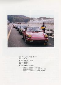 199502