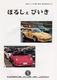 199601