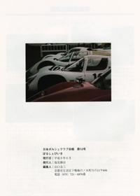 199702