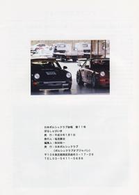 199704