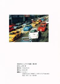 199802