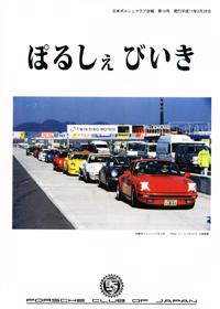 199901