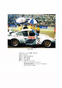 199902