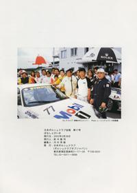 200103